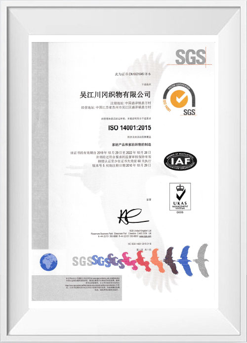 ISO 140001:2015